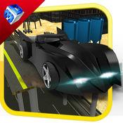 超级棒车司机模拟器和极端赛车模拟器 1