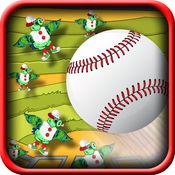 棒球吉祥物摘下 - 运动战混乱 免费