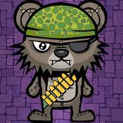 泰迪熊扫射僵尸...