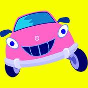 易车游戏和公共交通的日常英语单词