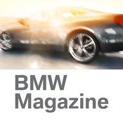 BMW Magazine 宝马杂志