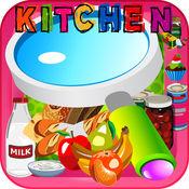 在厨房里的游戏隐藏的物体