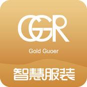 GGR智慧服装1.0.0
