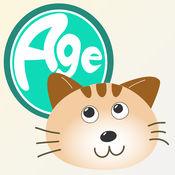 猫咪幾歲了? 保存靜止圖像通過計算貓的年齡