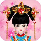 完美中国小公主