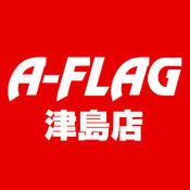 A-FLAG津島店