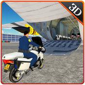 警察自行车飞机运输和驾驶模拟器