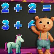 数学计算,地理,生物启蒙 - 宝宝认知育儿好帮手巴士全集