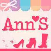 Ann'S專屬於妳的美鞋顧問