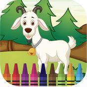 想知道孩子野生动物园的动物图画书游戏