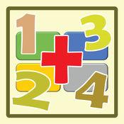加 二 年级 教育 数学 游戏 家庭作业 1.1.0