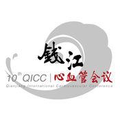 QICC2016-钱江国际心血管病会议 1.2