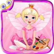 童话图画书着色集在图片