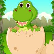 侏罗纪恐龙蛋三...