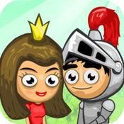 王子拯救公主