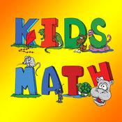 数学好玩一年级...