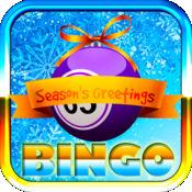 圣诞假期冷冻宾果 Christmas Holiday Frozen Bingo Santa Bonus Maker Bash - Mega Party Blitz Casino Pop HD Free Bingo Edition