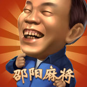 K3K邵阳麻将 1.0.0