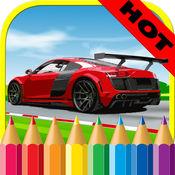 车辆及汽车图画书为孩子和幼儿