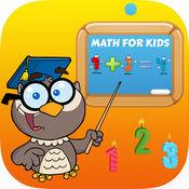 宝宝数学 幼儿园及以上儿童的完整早教学习课程 1.2