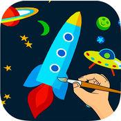 外太空着色书 - 宇航员外星飞船绘制及油漆页面学习儿童游戏