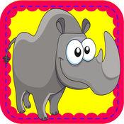 可爱的动物的益智游戏 1.0.1
