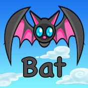超級蝙蝠飛無限免費遊戲 1