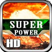 超极强权 - SuperPower HD™
