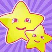 星星眨眼睛—消灭星星大冲关 1