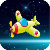 飞机游戏 1.8