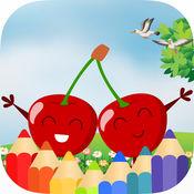 食品果实着色画书为孩子