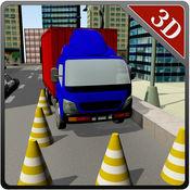 大型货车驾驶学校 - 驾驶货车停车场及模拟器游戏 1