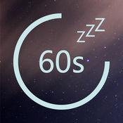 Sleep - 60秒进入睡眠状态