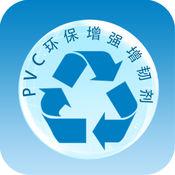 PVC环保增强增韧剂