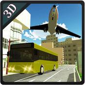 机场巴士服务卡车驾驶模拟器 1