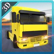 重型卡车停车场 - 卡车驾驶卡车司机游戏