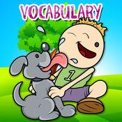 基本会话和词汇学前儿童 1
