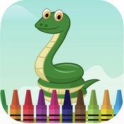 动物园动物着色书游戏的孩子星球 1