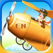 儿童快乐修理飞机童心童趣-EN
