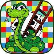 蛇与梯子游戏 - 鲁免费游戏