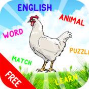 动物词汇的英语...
