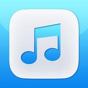 铃声大全-最新手机铃声制作助手铃声多又多必备神器App