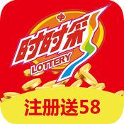 98彩票-(彩票助手)