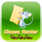 奶酪猎人 - 超级鼠历险记