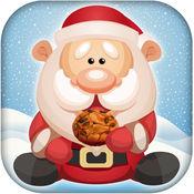饿了圣诞老人 - 摇摆吃饼干 支付 1