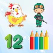 词汇 英语 孩子们 - 学习 话 语言 1