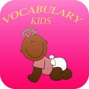 免费英语词汇孩子们:学习单词天语 1