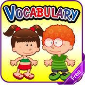 学习英语:词汇:免费学习教育游戏的孩子:对话: