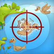 鸭子猎人 - 打野鸭游戏