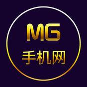 MG手机网